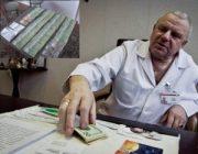 Аркадий Пучков попался на взятке