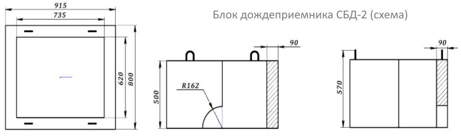 Чертеж среднего блока дождеприемника СБД-2