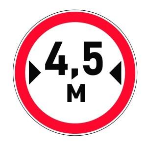 Запрещающий дорожный знак 3.14 - Ограничение ширины. Беларусь, Россия
