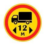 Запрещающий дорожный знак 3.15.2- временный