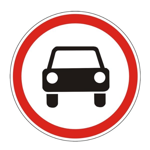 Запрещающий дорожный знак 3.3 Движение механических транспортных средств запрещено