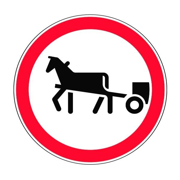 Запрещающий дорожный знак 3.8 движение гужевому транспорту запрещено