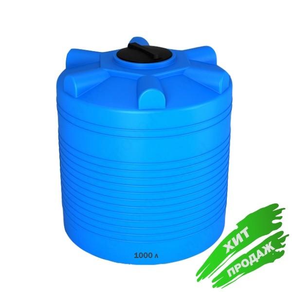 Емкость пластиковая ЭВЛ-1000 купить в минске