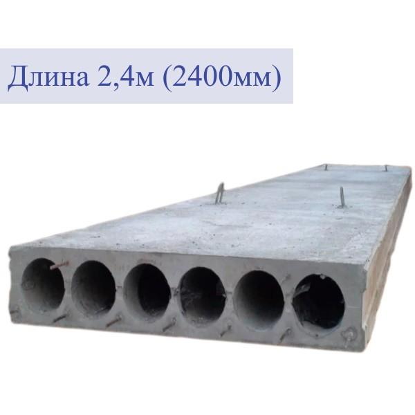 Железобетонная плита перекрытия ПТМ 24.12.22, (24.15.22), ПК 24-12 (24-15). Минск