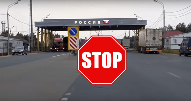 Российская Федерация закрывает границу с Белоруссией 17.03.20
