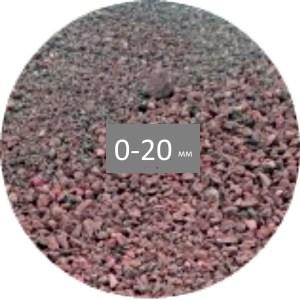 Вторичный щебень 0-20 купить в Минске из кирпича и бетона