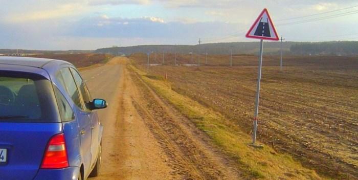 Знак дорожный (РБ) 1.6. Конец дороги с усовершенствованным покрытием