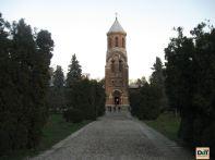 Palatul Episcopal - Manastirea Curtea de Arges