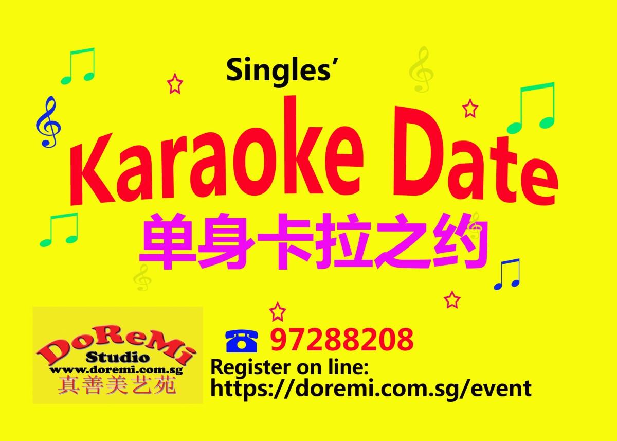 Single event, Singles' karoake date, 单身卡拉之约