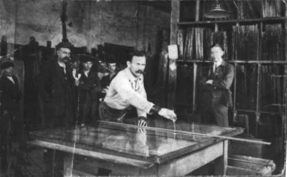 Archiv Alois Fuchs