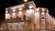 Salzburger Landestheater