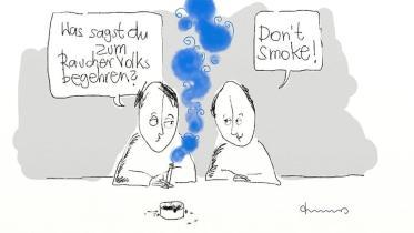 2018 dont smoke