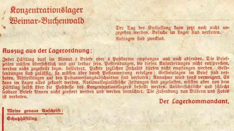 Ackermann Einlieferung KZ