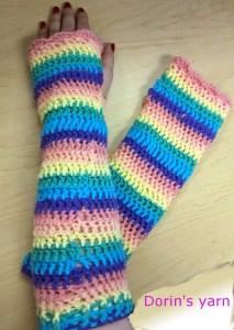 Dan's gloves (2)