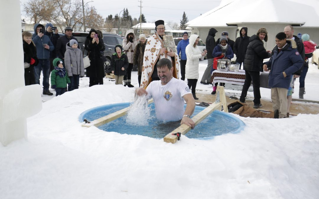 Red Deer: Outside Water Blessing and Renewal of Baptism on Sunday Jan 19th