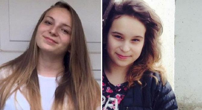 Két eltűnt lányt keresnek az esztergomi rendőrök