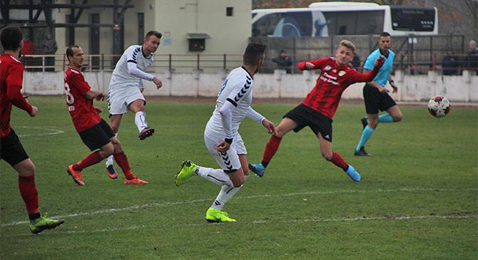 Nem esett gól a Dorog-Szolnok mérkőzésen