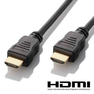 XBox One S HDMI to HDMI v2.0a 4K HDR TV 2m Gold Lead Wire Cord Cable