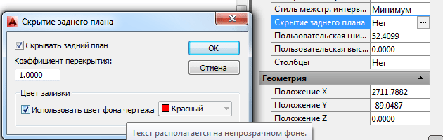 fontext