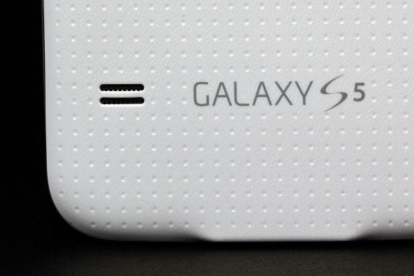 Galaxy S5 Volume Boost Mod