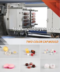 China dos moldes de tapa de color