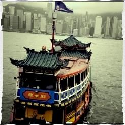 1995 D200 Hongkong Diascan 020