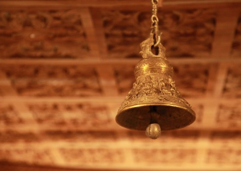 Indian bell