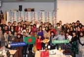 জাপানে বহুদেশীয় সাংস্কৃতিক উৎসবে আলোকিত বাংলাদেশ