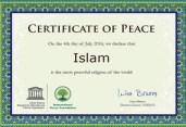 ইসলামকে বিশ্বের সবচেয়ে শান্তির ধর্ম ঘোষণা করল ইউনেস্কো