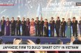 """ভিয়েতনামে """"স্মার্ট সিটি"""" নির্মাণ করবে জাপানের সুমিতোমো কর্পোরেশন"""