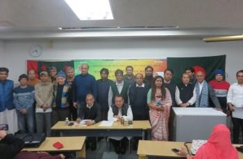 আওয়ামীলীগ জাপান শাখার নব-নির্বাচিত কমিটির পূর্ণাঙ্গ কমিটি ঘোষণা