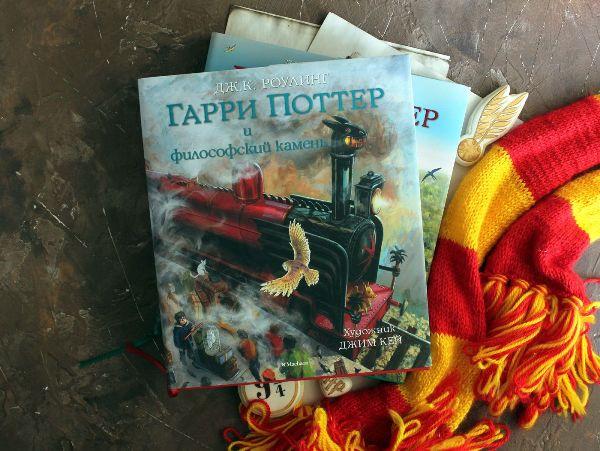Джоан Роулинг, серия книг о Гарри Поттере