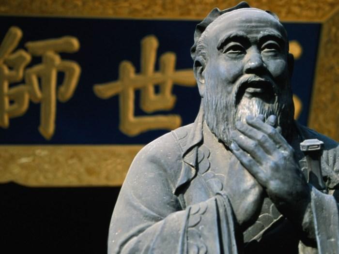 Один из самых важных уроков Конфуция