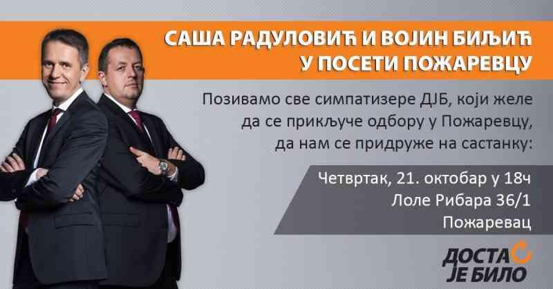 Саша Радуловић и Војин Биљић у посети Пожаревцу