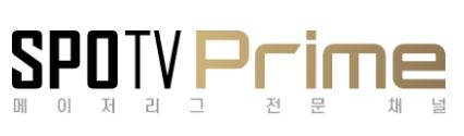 김하성 샌디에이고 경기중계