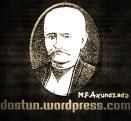 Dostun.wordpress.com