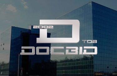ТОВ ДОСВІД 2002 контакти