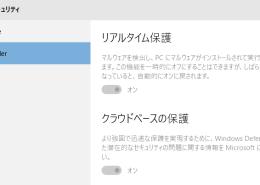 Windows Difender