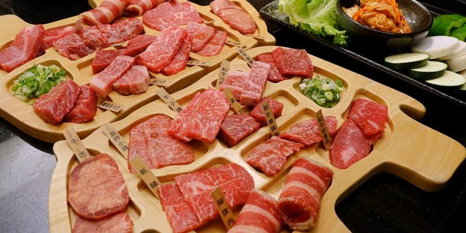 松江南京美食推薦|京東燒肉專門店 每日限量八份全牛套餐 高級和牛一次滿足
