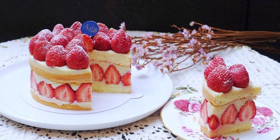 台北甜點店推薦 艾樂比手作烘焙坊,沒有預訂吃不到的限量法式草莓蛋糕