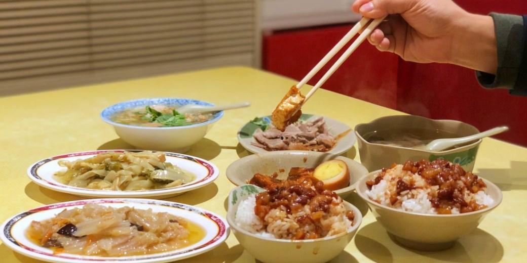 三重台灣小吃 店小二 在地人推薦好吃魯肉飯 蝦仁羹湯 捷運台北橋站