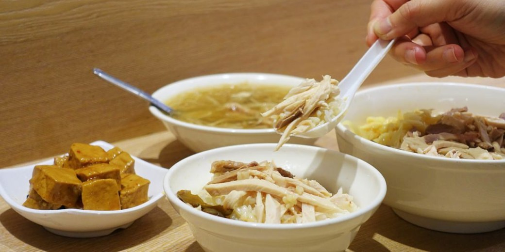 信義區台灣小吃|肉伯火雞肉飯,CNN推薦必吃台南美食,捷運台北101/世貿站