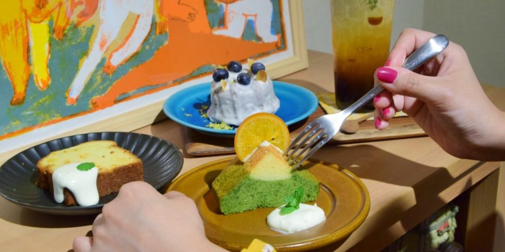 行天宮下午茶推薦 Look Luke溫馨日式空間,手作磅蛋糕及好喝的手沖咖啡