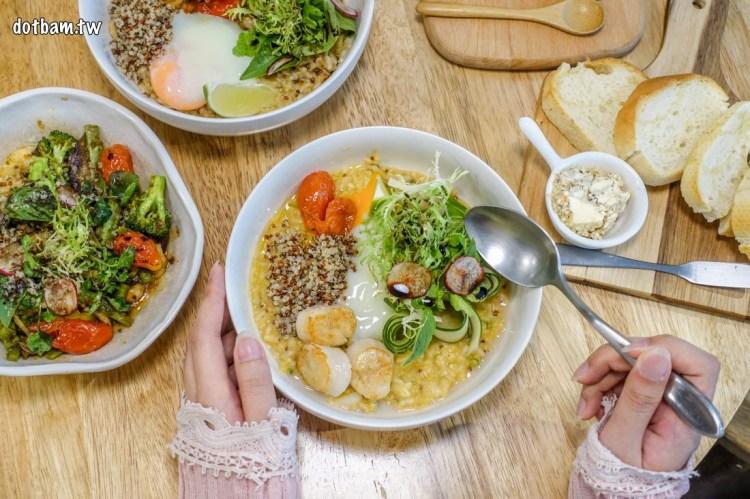 中山站美食推薦|桔梗燉飯,赤峰街裡健康又好吃的歐風小清新食堂