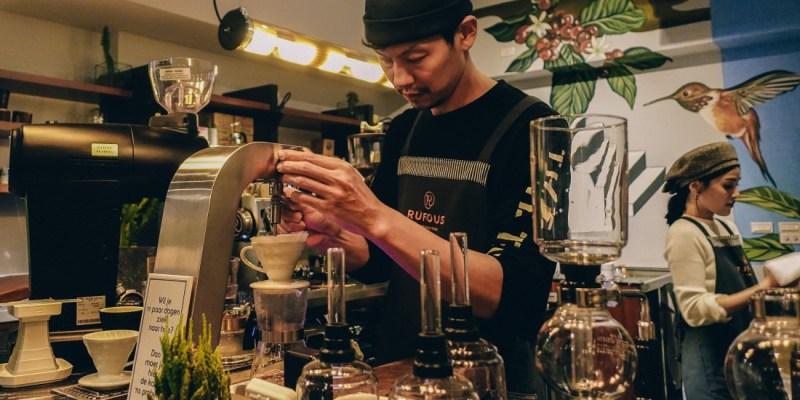 Rufous Coffee Roasters 2|台北必訪經典咖啡館,歐式風格的時空交錯衝突感