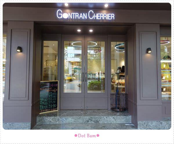 台北捷運國父紀念館美食 Gontran Cherrier Bakery華爾街日報評選巴黎最佳可頌之一