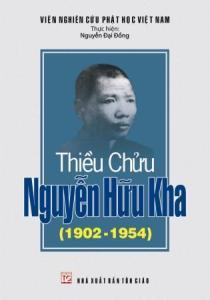thienchuu