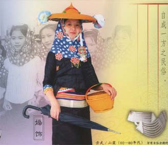 hueanwoman1