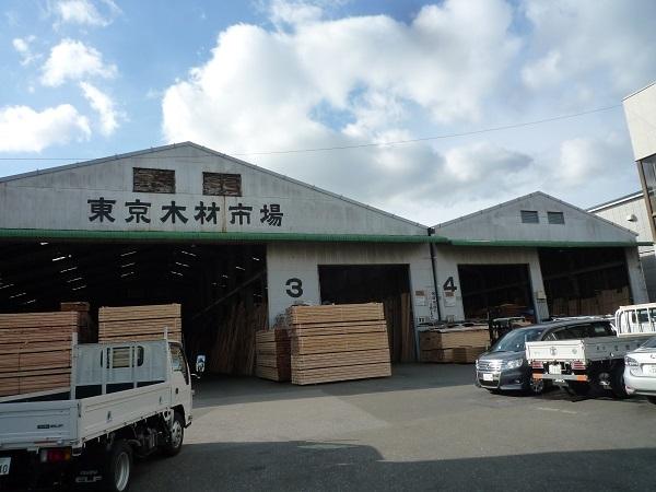 新木場木材市場