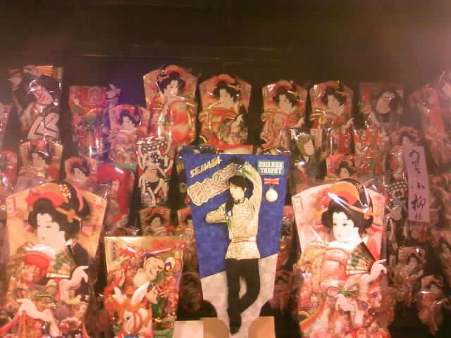 浅草寺羽子板の画像